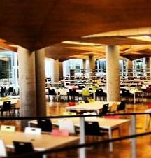 Imagen de la biblioteca María Zambrano